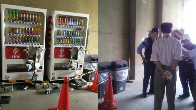 Two Japanese Vending Machines Brutally Murdered