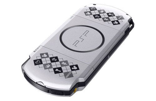 New Kingdom Hearts PSP Fit For Japan