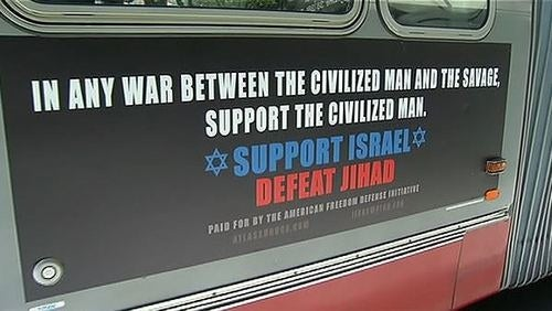 Is This the Most Offensive Pro-Israel Ad in History?