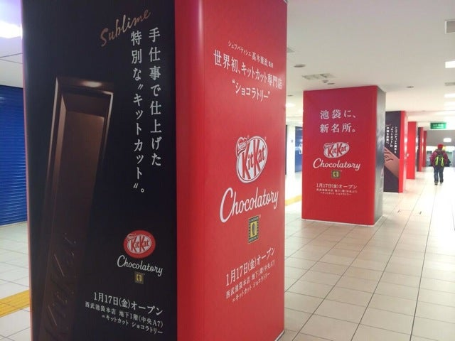 Inside the World's First Kit Kat Specialty Shop