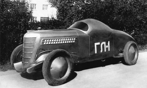 The Tank-Like Soviet Race Car That Never Raced