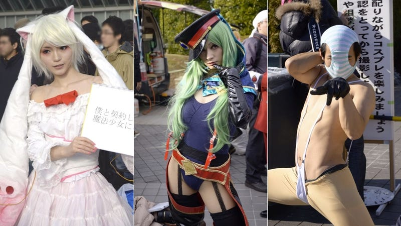 One Last Gasp of Cosplay Insanity