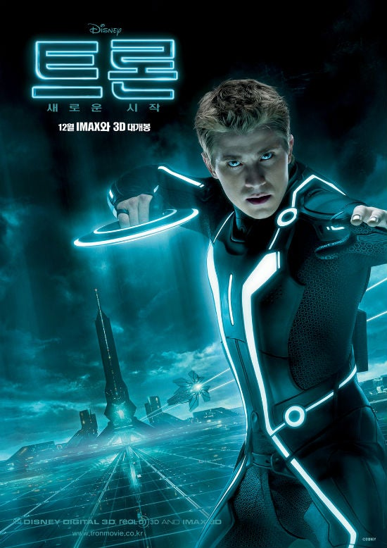 Tron: Legacy Posters