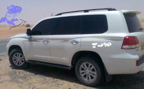 Spy Photos: More on the 2009 Toyota Land Cruiser