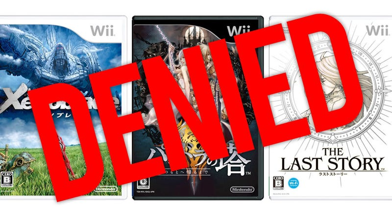 Nintendo of America Hears You, Disgruntled Wii Owners! (But You're Still Not Getting Those Games You Want)