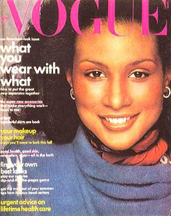 First Black Vogue Cover Model Looks Back