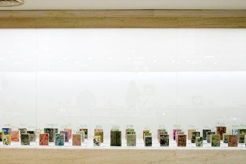 Mangatable Gallery