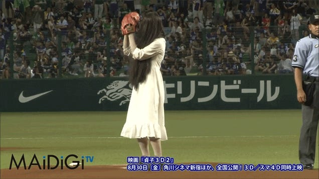 This Japanese Horror Film Star Is Really Good at Baseball