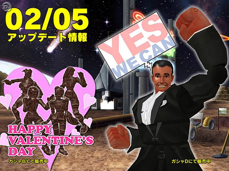 President Obama Clone Brings Chocolate Avatars To Street Fighter Online