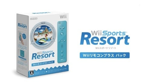 Wii Sports Resort Now Features Wii RemotePlus