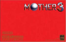 Developer Would Like DS Mother 3 For Fans Abroad