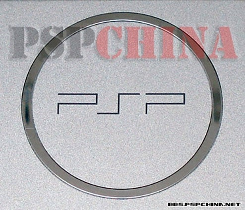 Rumor: PSP 3000 Features Built-In Mic, Already In Production