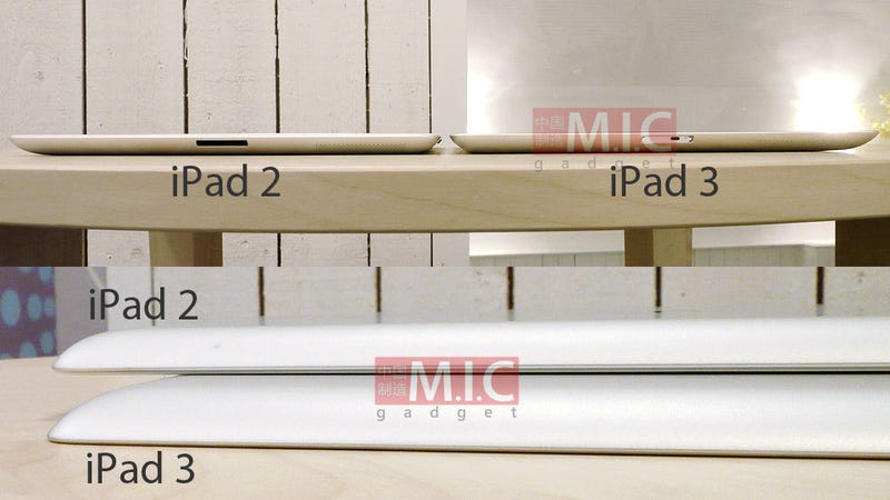 This May Be the iPad 3 Shell