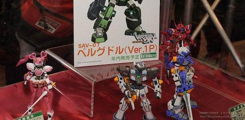 Wonder Festival Brings New Toys For Tales, Muramasa, Yakuza & More