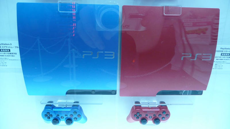 Sony's Sexiest PS3 Consoles Look Even Better In the Flesh