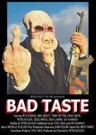 Must See: Bad Taste