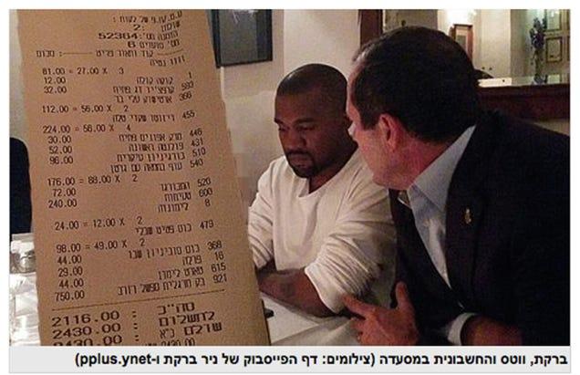 "Kim K, ""Pornographic Symbol,"" Censored in Photo by Ultra-Orthodox Site"