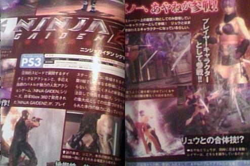 Xbox 360 Exclusive Ninja Gaiden II Coming To PS3
