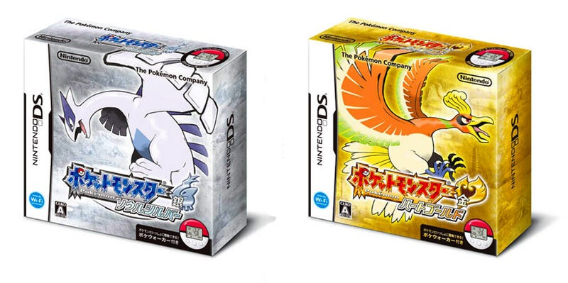 Pokemon Heart Gold/Soul Silver Dated For Japan