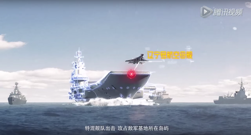 This Is The Insane Video China Just Put Out Showing It Attacking The U.S.