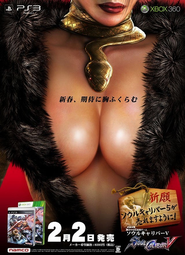 Soulcalibur V Poster is as Subtle as Giant Boobs In the Face Can Be