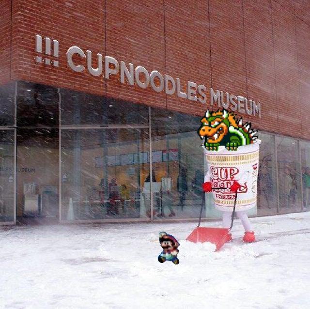 Kotaku 'Shop Contest: Cup Noodles: The Winners