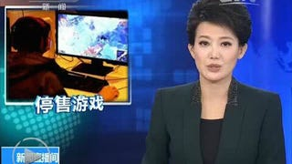China's Official News Outlet Thinks <i>GTA&lt