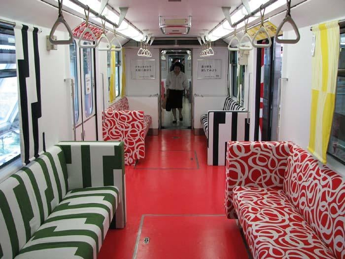 Comfy IKEA Train Makes Me Want to Move to the Subway