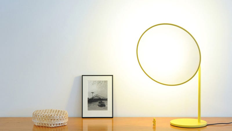 This Lamp Can Be Your Halo