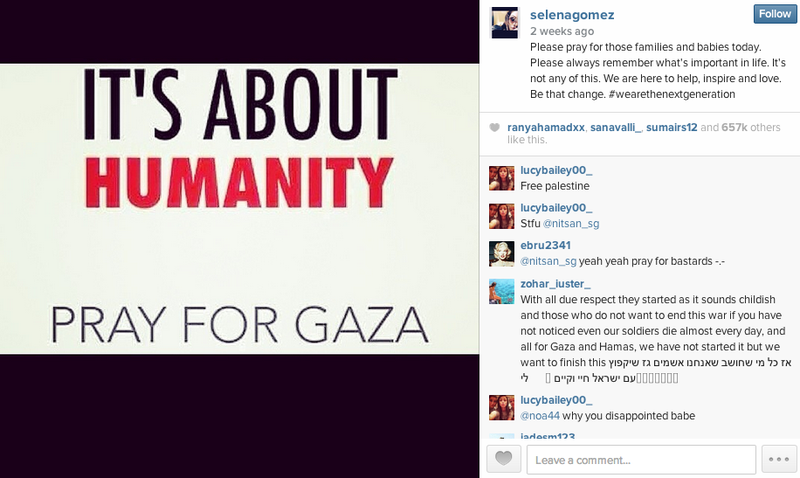 Celebrities, Please STFU About Israel and Gaza