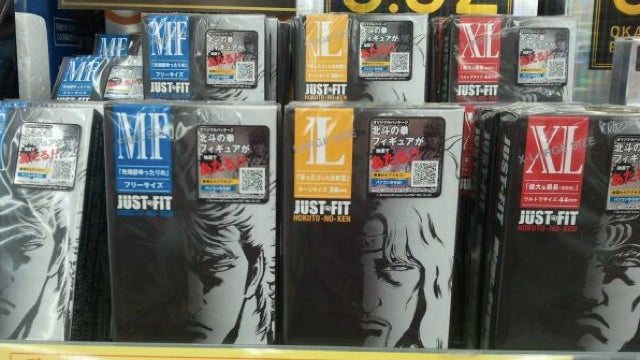 Fist of The North Star Gets Its Own Condoms