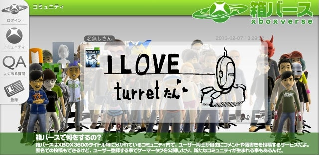Japanese Xbox Users Made a Miiverse Clone. Yep, It's Covered in Dicks.