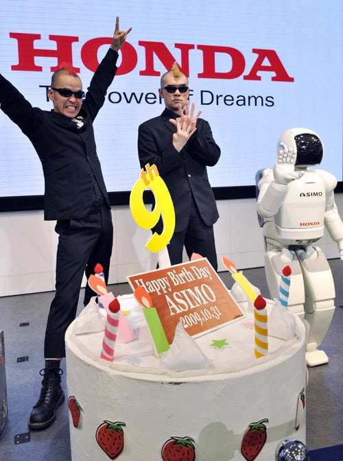 Honda Asimo Turns Nine, Parties Like A Robot