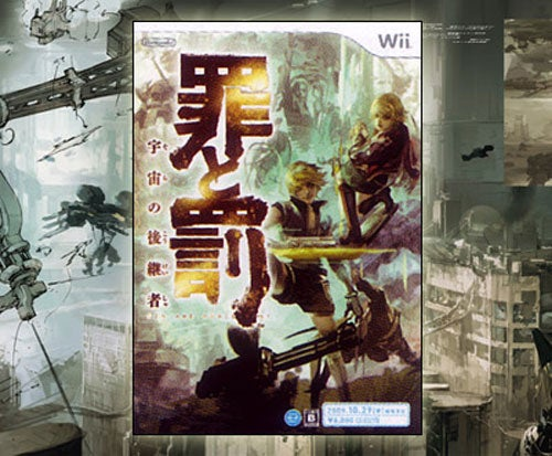The Best, And Worst, In Wii Box Art