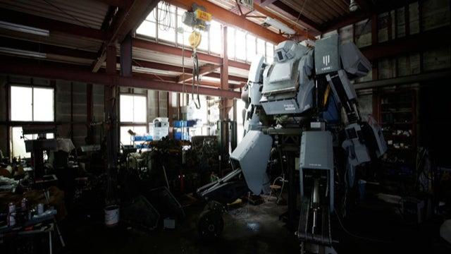 Hello Giant Robot, You're Beautiful.