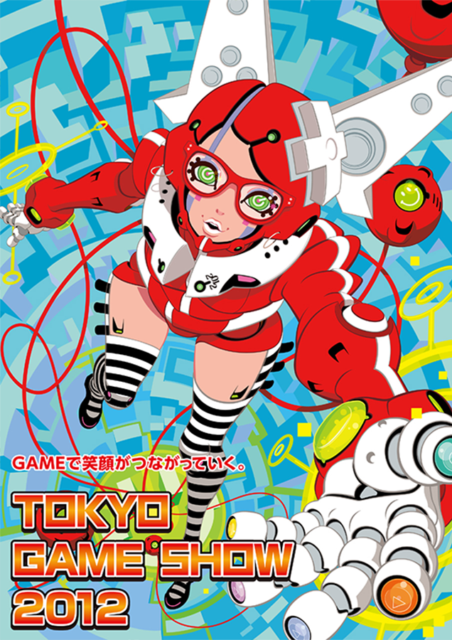 Five Years Of Tokyo Game Show's Digital Poster Ladies
