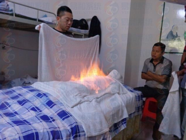 Get Your Crotch Set On Fire in China