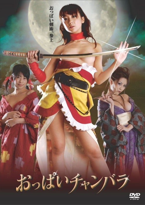 Another Chanbara Movie Ditches Cowboy Hat (And Clothes)