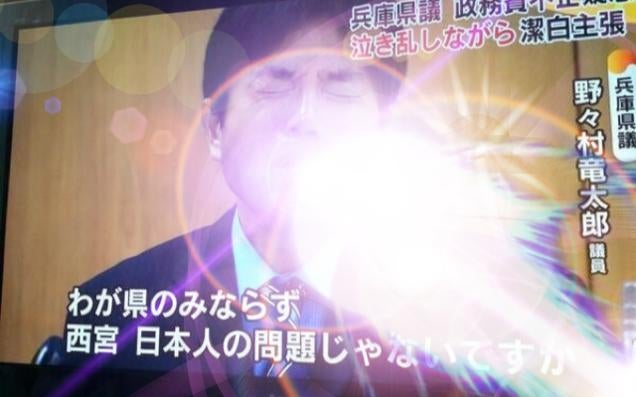 Japanese Politician Freaks Out, Spawns Internet Memes
