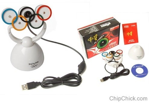 Olympics Themed Webcam is Not Really A Winner