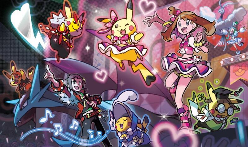 Pokemon ruby gx gba rom download