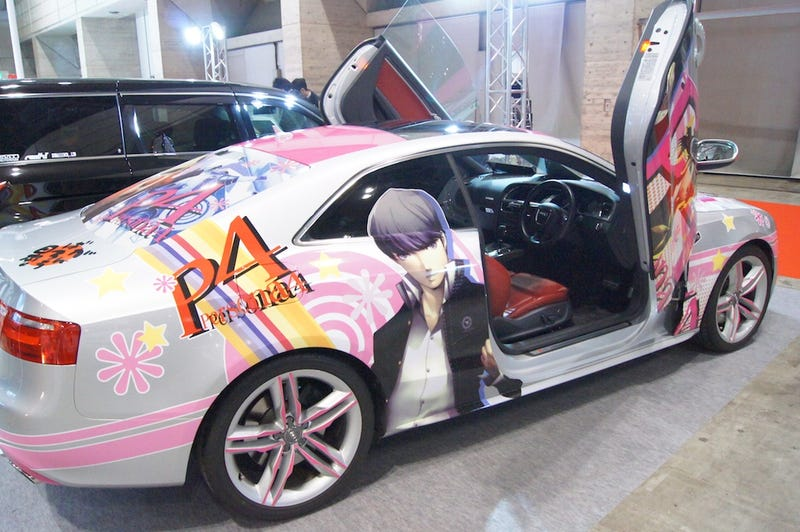 Persona Like You've Never Seen It Before. On an Audi.