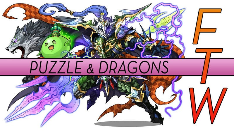 Puzzle & Dragons How To: Five Tips For Attaining Puzzle Mastery