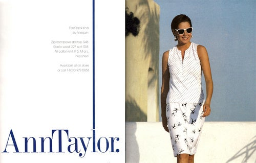 1986 Lady Mag Ads: Turquoise Eyeshadow & The St. Tropez Tan