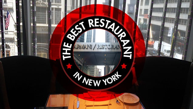 The Best Restaurant in New York Is: The Armani Store