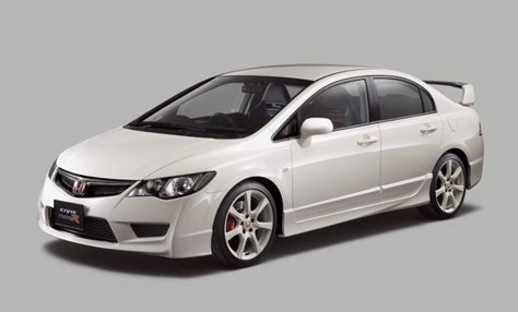 Japanese Honda Type R Civic to Hit Dealerships this Week