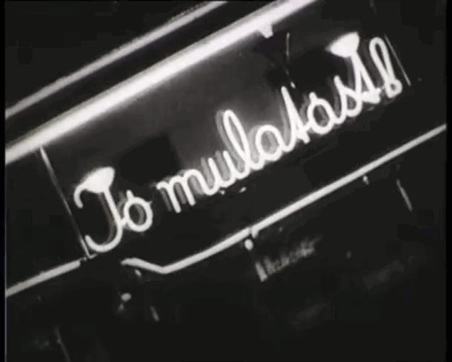Ilyen csodás neonreklámok voltak Budapesten 1940-ben