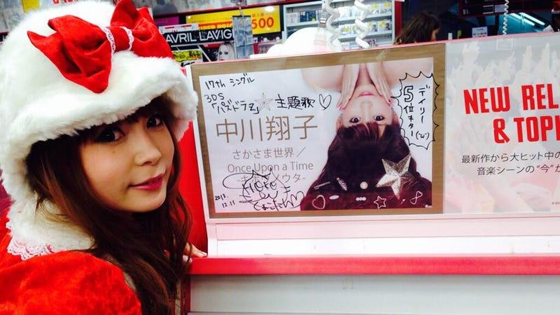 Japan's Nerd Heroine Has Amazing Criteria For a Boyfriend