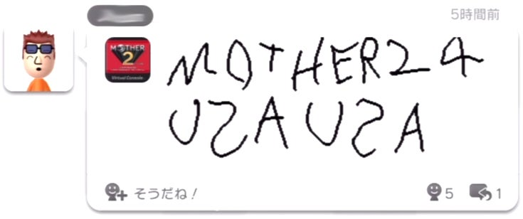 Western Earthbound Fans Spam the Japanese Mother 2 MiiVerse Demanding a Western Release