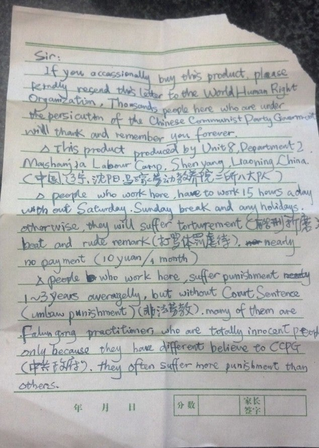Letter Allegedly Penned by Chinese Labor Camp Prisoner Found Inside Box of Halloween Decorations from Kmart